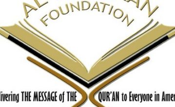Al-Furqaan_Foundation_Logo_Designed_by_me_final_copy_400x400